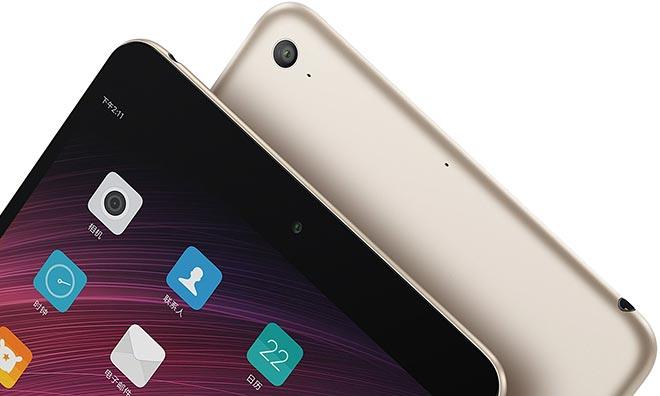 Mi Pad 3 tablet - 64GB, arany