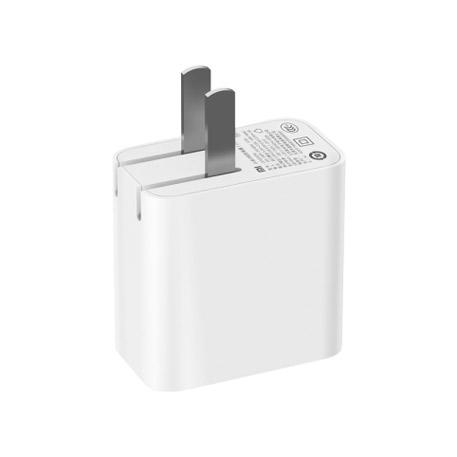 Mi gyorstöltő 2*USB