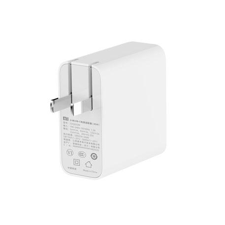 Mi 45W USB Type-C QC gyorstöltő