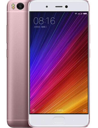Mi 5S okostelefon - 4+128GB, rozé arany