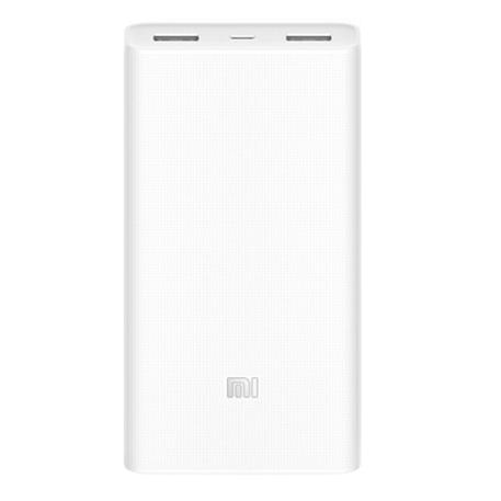 Power Bank 2C 20000mAh külső akkumulátor - fehér