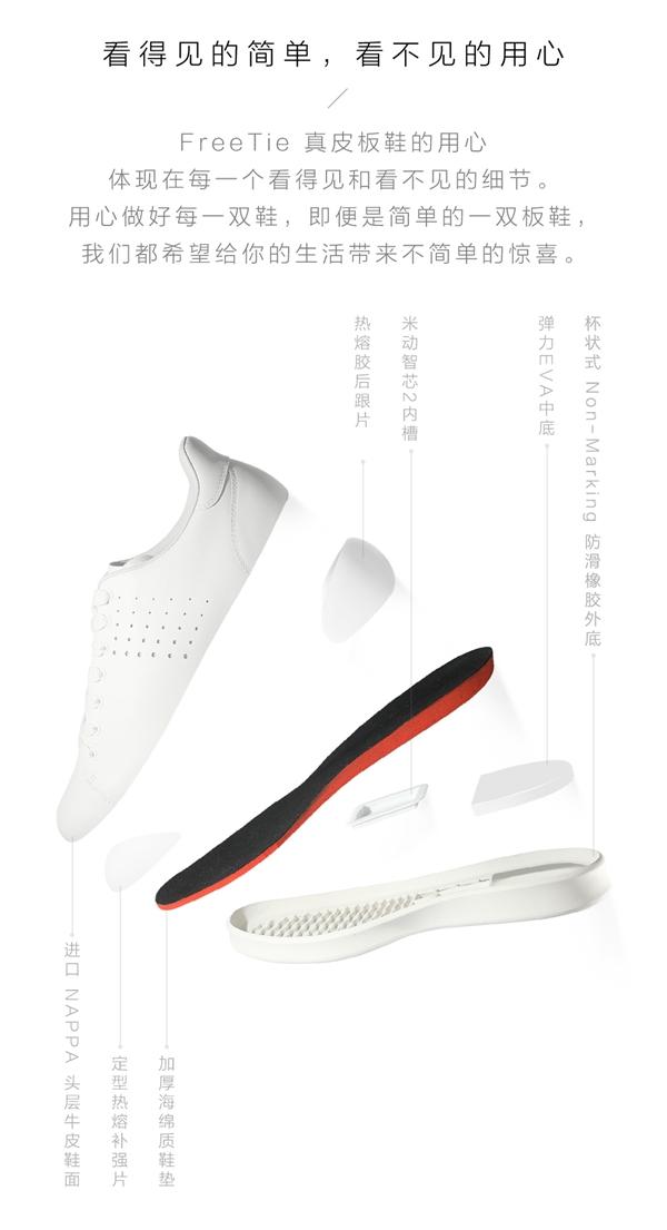 Xiaomi Freetie valódi bőrcipő, fekete