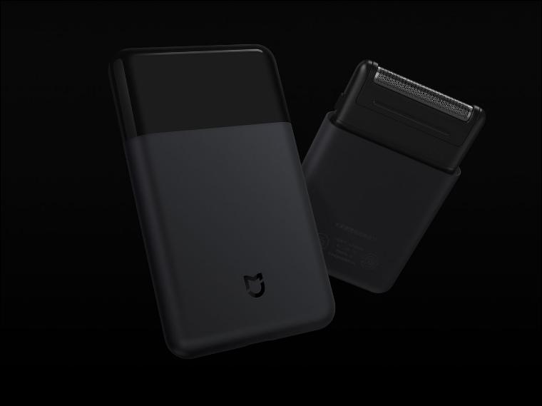 Xiaomi Mijia villanyborotva, fekete