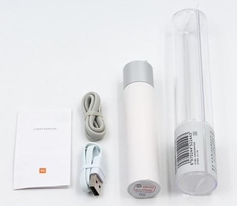 Xiaomi elemlámpa és külső akkumulátor