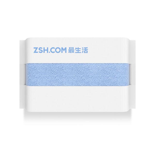 Xiaomi fürdőlepedő, kék