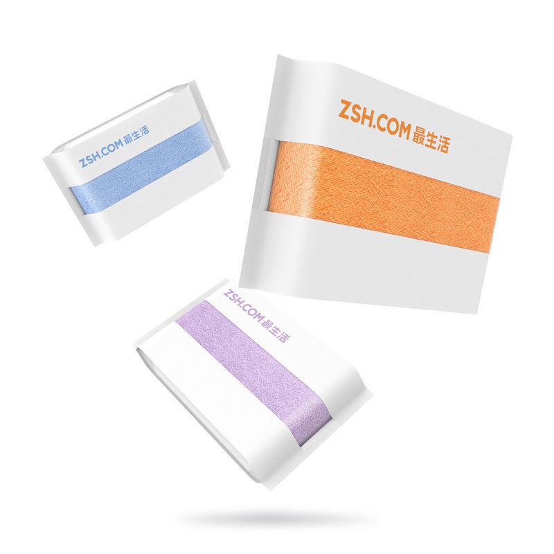 Xiaomi fürdőlepedő, narancssárga