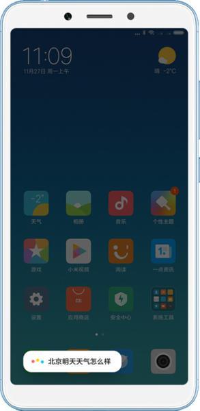 Smartphone Redmi 6  - 3+32GB - Albastră - B20