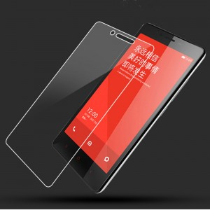 Redmi Note 2 Pro kijelzővédő üveg (Premium Tempered Glass 0,26mm)