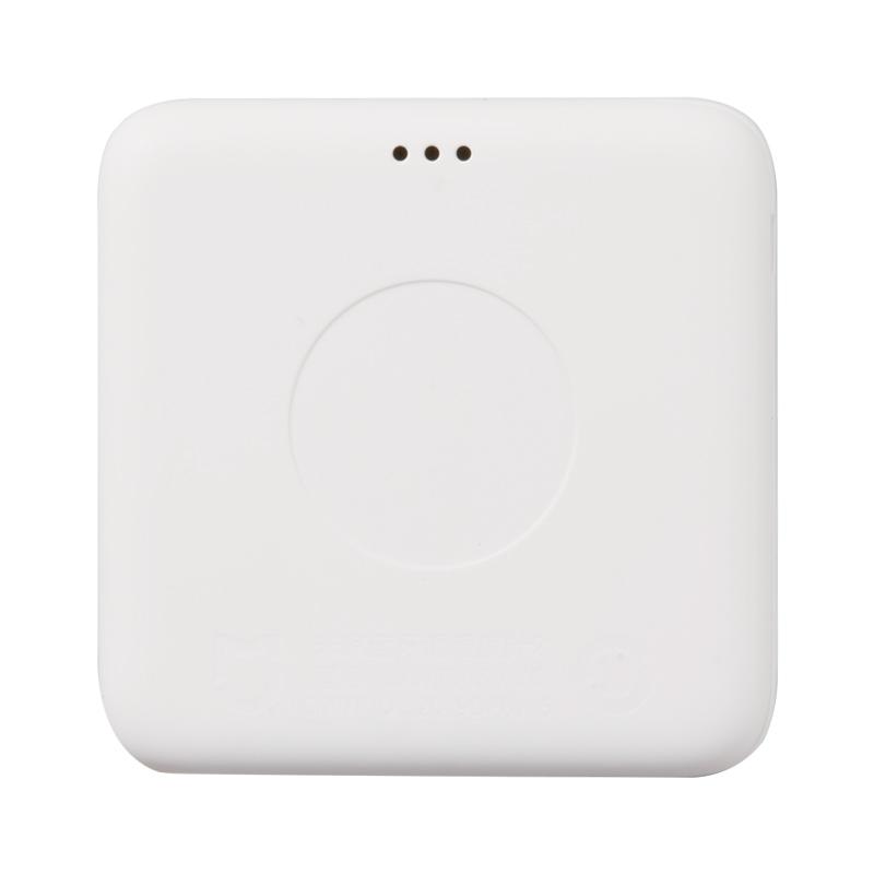 Mi Temperature and Humidity Monitor 2 - Bluetooth hőmérséklet-, és páratartalom mérő