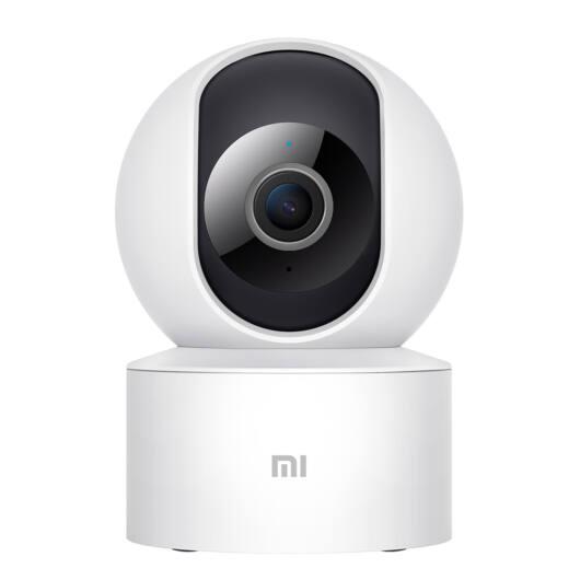Mi 360° Camera (1080p) - otthoni biztonsági kamera
